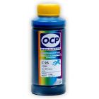 Чернила OCP для HP (C 93) cyan, 100 гр.
