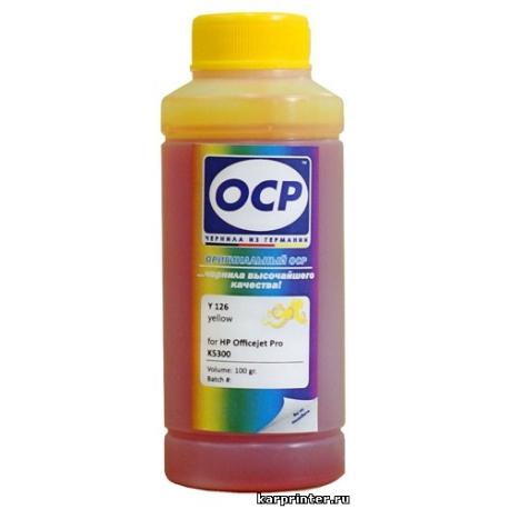 Чернила OCP для HP (Y 126) yellow, 100 гр.