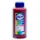 Чернила OCP 110 MP для картриджей EPS T0543/T0873 (R800/R1800/R1900/2000), 100 гр.
