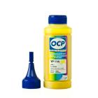 Чернила OCP для Epson (YP116) yellow, 100 гр.
