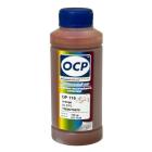 Чернила OCP для Epson (OP110) orange