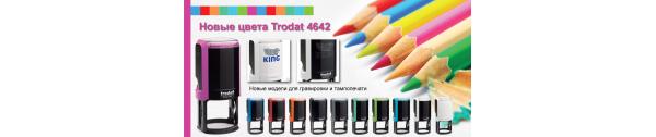 Чипы для Pantum