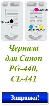 pg-440, cl-441